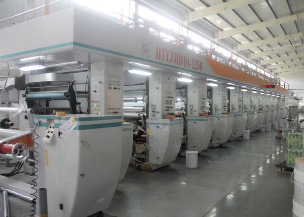 印刷生产线2
