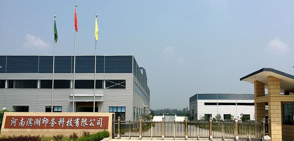 河南滨湖乐动体育买球有限公司